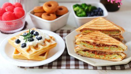 一家人的营养早餐,30分钟搞定!花样多又好吃,早上再也愁吃啥了