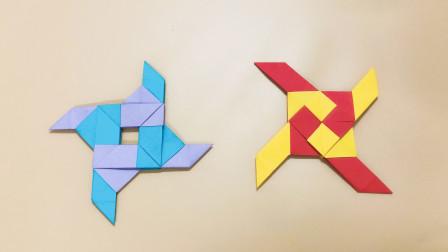 简单又好玩的折纸飞镖玩具,小朋友:我也学会了