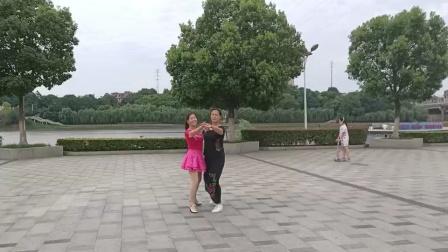 北京平四,,,一,二课连跳