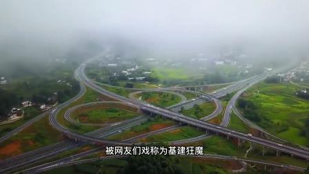 世界上最早的高速公路,连续使用了近两千年!