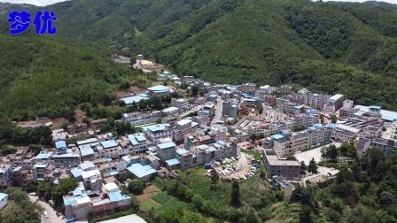 彝族文化艺术之乡-白路,一个美丽的彝族乡镇!