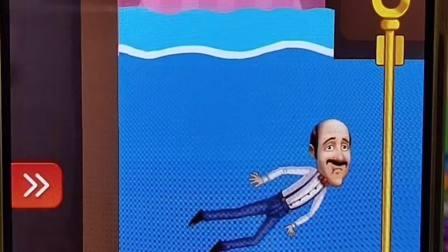 趣味小游戏:大叔怎么掉进水里了?