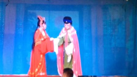 扬剧(双女拜寿 第九场选段)扬州市扬子江郭 俊扬剧团 演出
