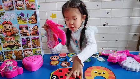 宝宝放学了表现好的都有化妆盒奖励