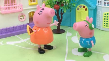 少儿亲子玩具:猪妈妈想和乔治和平相处