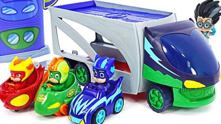 睡衣小英雄运输机玩具:睡衣小英雄打败罗密欧博士,营救警察