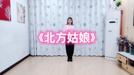 武汉白玫瑰广场舞《北方姑娘》完整版正背面,简单易学流行舞