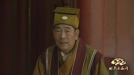 相声轻喜剧第3集《三性人》杨少华 孟凡贵 刘亚津