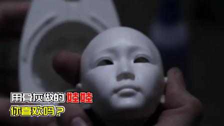 变态杀手行凶后,将女孩们的骨灰做成瓷娃娃,韩国犯罪惊悚片