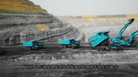 为什么在露天煤矿更容易见到大型的挖掘机车队?