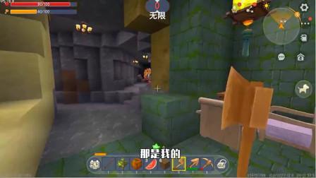 迷你世界:火山爆发小表妹直接跑路!忆涵却找到了火山隐藏彩蛋