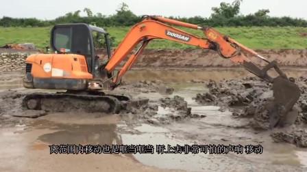 为什么履带式挖掘机能在淤泥水田中运行自如自由挖掘 ?