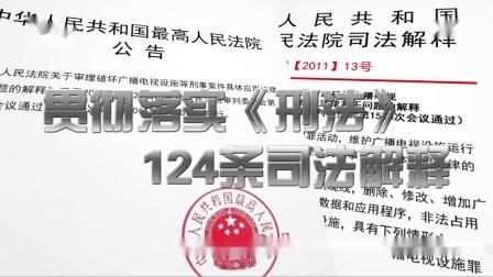 20201006 汉东省吕州电视台5套广告片段