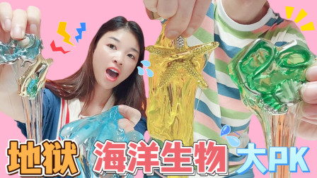 """烧脑""""海洋魔金锁""""PK,海星锁VS螃蟹锁,解开就得到金子?无硼砂"""
