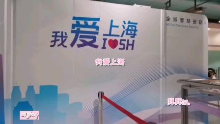 我要在不更新💦我就要掉粉掉没了/紫晶/💦💦/上海vlog