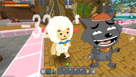 迷你世界01:为了保护羊村,小白智斗灰太狼
