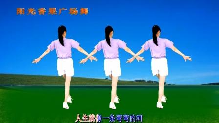 网络新歌广场舞《人生匆匆有几何》唱尽人生心酸,句句现实好听