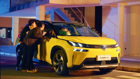AION V来了,全球首款5G新能源量产车,入手不到16万