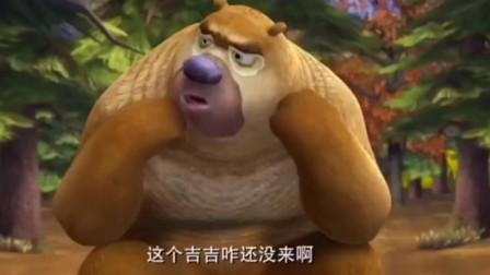 吉吉表哥来狗熊岭 熊二认错猴