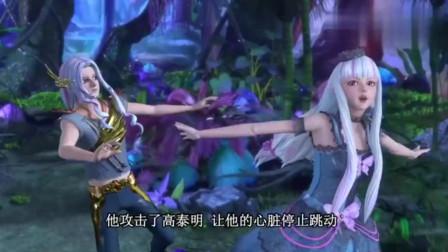 精灵梦叶罗丽:叶罗丽战士的战斗太难了,大家都筋疲力尽了