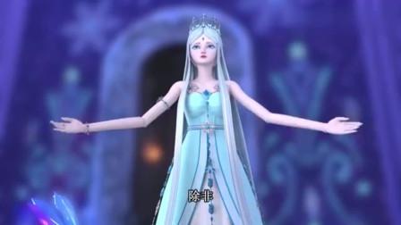 精灵梦叶罗丽:冰公主好帅气,和大家一起玩,这多开心