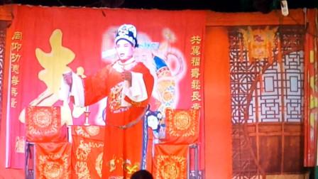 扬剧(双女拜寿 第十场选段 加演两段)扬州市扬子江郭 俊扬剧团 演出