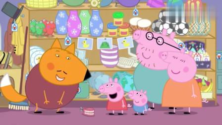 佩奇:猪爷和猪奶结婚纪念日,佩奇来选礼物,出乎意料的受欢迎