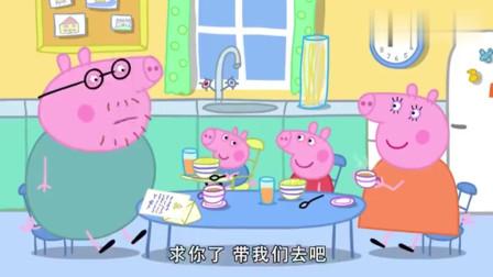 小猪佩奇:好神奇的卫生间,所有东西都是隐藏的,要点魔法按钮