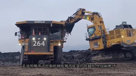 为什么在碎石渣上常见挖掘机在装车 ?