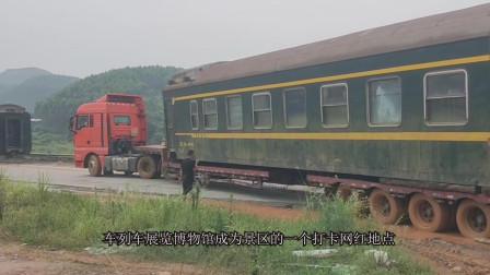 为什么半挂重卡是运输火车车厢最好的工具?