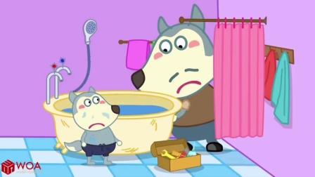 沃尔夫儿童益智动画:爸爸见沃尔夫的浴缸有点旧,修理一下就大变