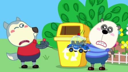 沃尔夫儿童益智动画:沃尔夫遥控玩具车在小熊手上,小熊真调皮