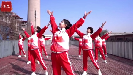 建党百年主题mv《少年》广场舞版