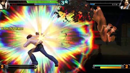 拳皇13:草薙京荒咬接隐藏超杀十拳是今年学到最棒的招式组合
