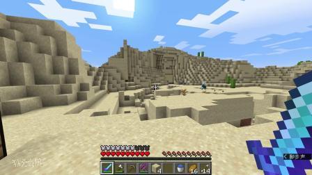 我的世界:沙漠下面是末影龙的传送门入口,和队友下去探险