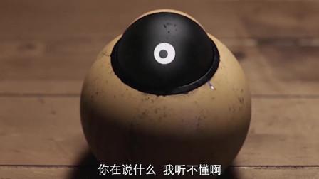 当个机器人太难了,清洁机器人:我做错了什么?