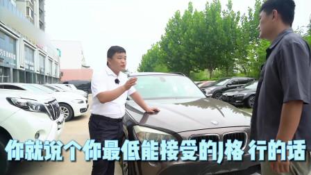 客户来卖一台低价的宝马,小刘觉得不错,没想到最后...