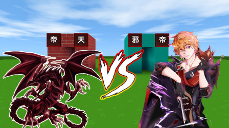 斗罗大陆生存:最强凶兽之战,黑龙王帝天VS邪帝,谁是最强凶兽?