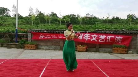舞蹈《中国美》浉河港轻舞茶韵舞蹈队
