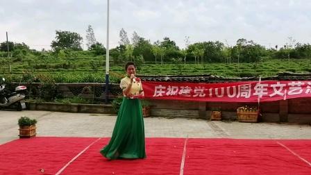 舞蹈《天美地美中国美》