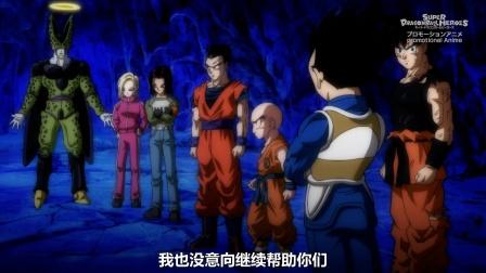 龙珠英雄第37集,沙鲁再次返场,魔神创造出一个精神时光屋