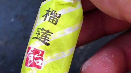 烤个自带香气的高粱饴糖