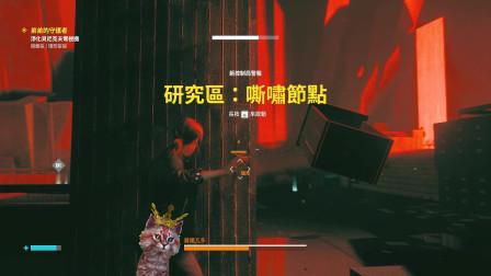 【舅子】控制18:环形监狱
