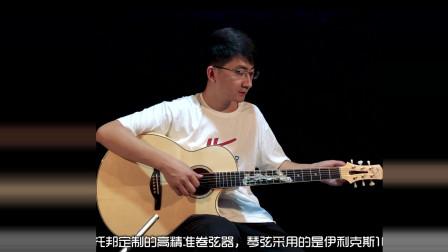 这把吉他太漂亮了,把凤凰镶嵌在指板上,上手感觉还可以呢