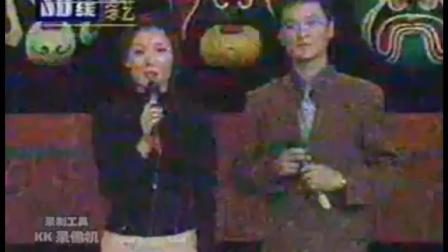 cctv3综艺频道 好戏连台结束后的广告20071003