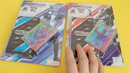 奥特曼卡牌炫彩版拆出了LR的迪迦奥特曼卡片
