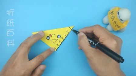 教你折可爱的尺子书签,做法简单一学就会