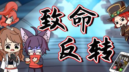 王者不一般:长安城隐藏的秘密被揭晓,神秘力量惩戒不速之客