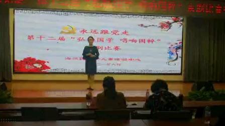 """李秀珍演唱:京剧《梨花颂》—第十二届""""弘扬国学、唱响国粹""""京剧比赛。"""