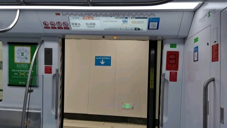 深圳地铁2号线桃花编号278/821仙湖路-莲塘